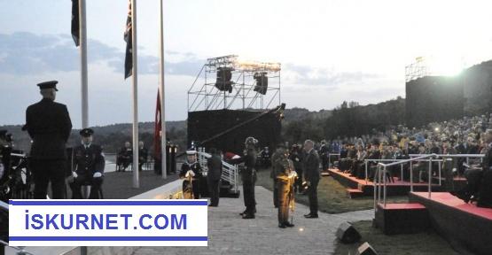 Anzak Koyu'nda Geleneksel Şafak Ayini Töreni