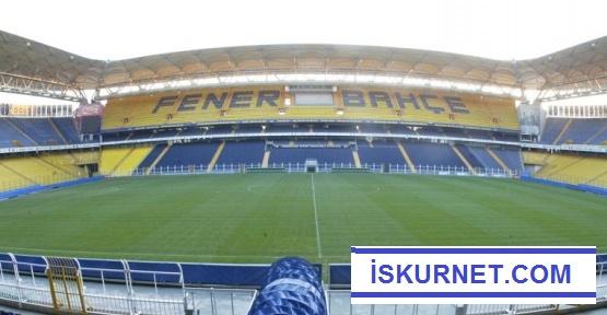 Fenerbahçe Galatasaray Derbi Heyecanı