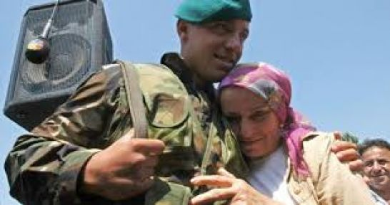 Asker Ailesi Maaşı