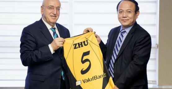 Dünyanın en büyük bankasından VakıfBank'a 250 milyon dolar kredi