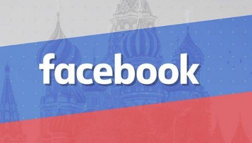Facebook Rusya'da 500'den  Fazla Hesabı Silecek