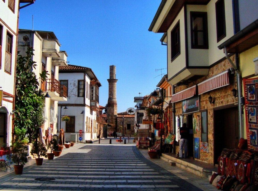 Antalya Şehir Merkezi